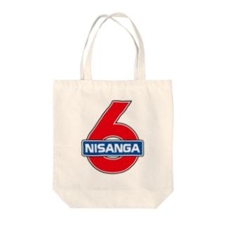 にさんが6 掛け算暗記用 Tote bags