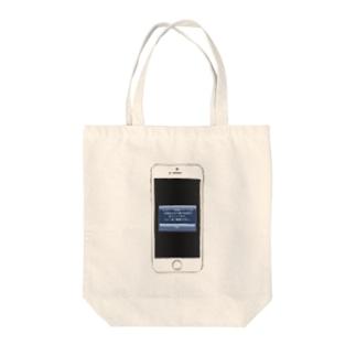 アイフョーン Tote bags