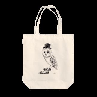 白井まめの紳士的なふくろう Tote bags