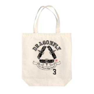 三つ蜻蛉 Tote bags