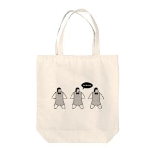 OYOYO TRIO Tote bags