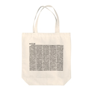 円周率π=3.14 (1000桁Version) Tote bags