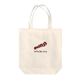 タコぶつ Tote bags