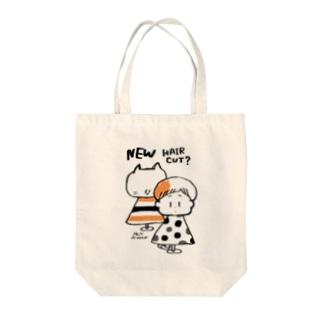 (わーくわくシリーズ)hair dresserさん(orange) トートバッグ