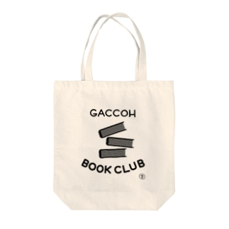 GACCOH BOOK CLUB オリジナルグッズ Tote bags