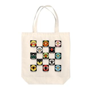 トリドリ Tote bags