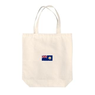 美々野くるみ@金の亡者の英領 香港 旗 Tote bags
