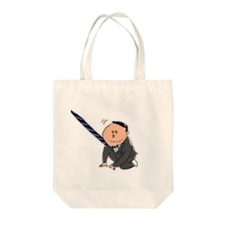 出勤イヤイヤおじさん Tote bags