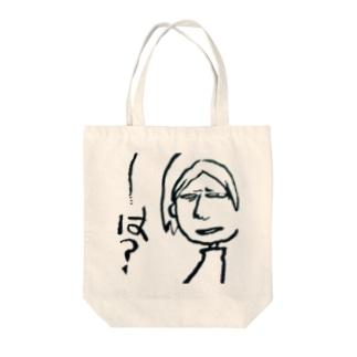 は? Tote bags