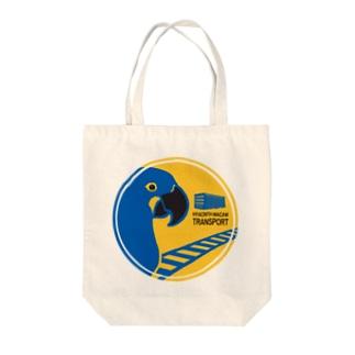 スミレコンゴウインコの鉄道輸送会社 Tote bags