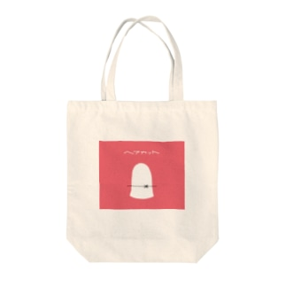 ヘアカット Tote bags