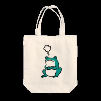松桐屋商店のカエルは考える Tote bags