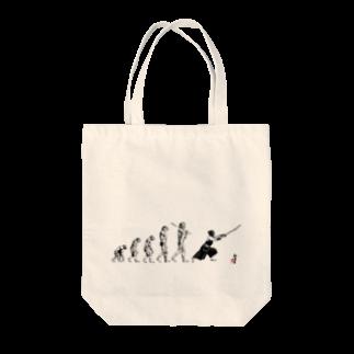意匠『六覺千手』-ろっかくせんじゅ-の剣道 -進化図- Tote bags