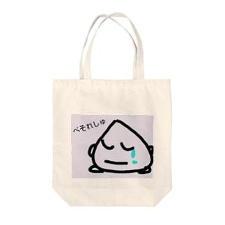 べソ Tote bags