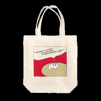 suzuchandaoの地中人のいいこと Tote bags