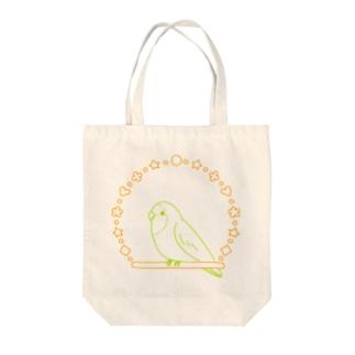 コザクラインコ Tote bags