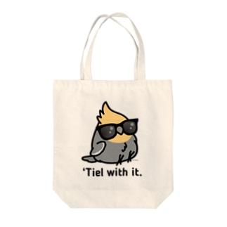 Chubby Bird サングラスをかけたオカメインコ (黒の文字が見えづらい為、黒の記事は選択しないようお願いします。) Tote bags