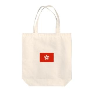 香港 旗 Tote bags