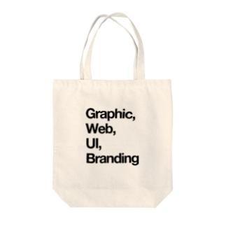 【黒】Graphic, Web, UI, Branding Tote bags