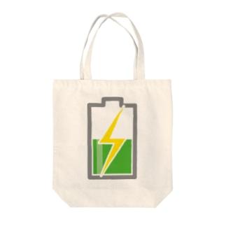 充電中 Tote bags