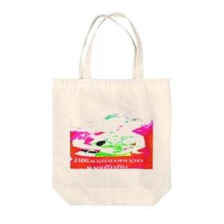 ラオスの微笑ましい一家 Tote bags