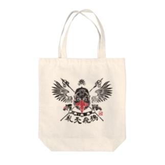 烏天狗 Tote bags