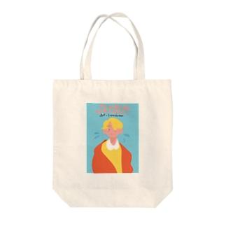 SHYBOY Tote bags