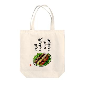 ボブコブ Tote bags