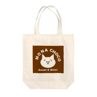 モナチョコ Tote bags