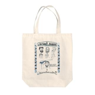 床屋のパラドックス Tote bags