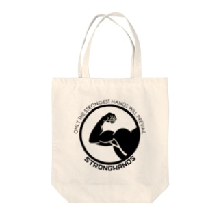 SHND Prevail Tote bags