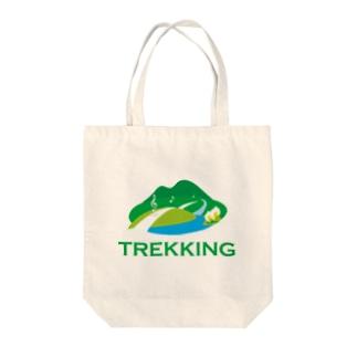 トレッキング  Tote bags