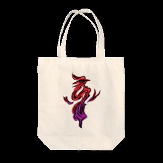 カズのお店のFormless Tote bags