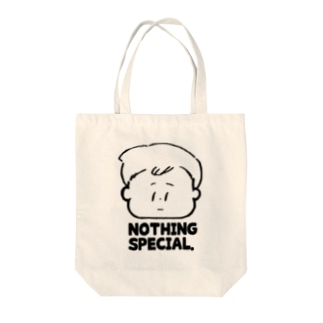Nothing special. Tote bags