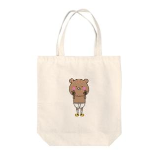 茶色いくまちゃん Tote bags