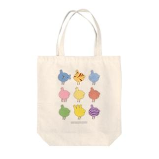 ひよこちゃんたち Tote bags