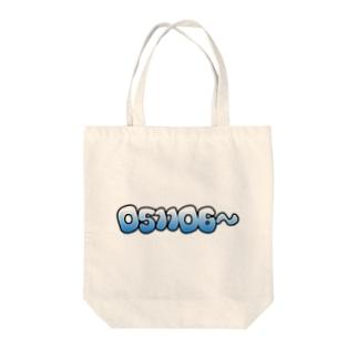 スーパーな記念日 Tote bags