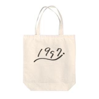 年代1997. Tote bags