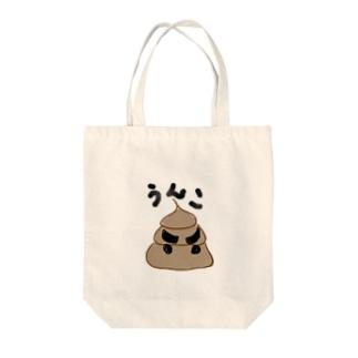 うんこちゃん Tote bags