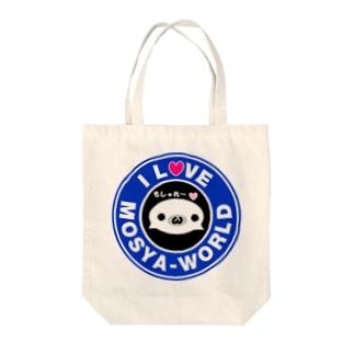 ほわほわのもしゃれ~な もしゃ子さんグッズ Tote bags
