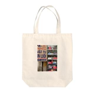 ハノイの街角 Tote bags