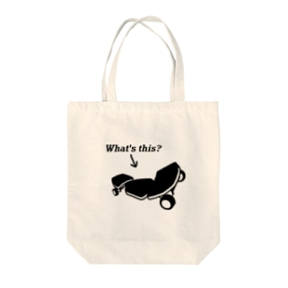 What's Streetboard? Tote bags