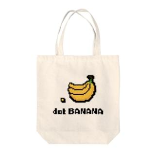 dotBANANA(ドットバナナ)vol.5 Tote bags