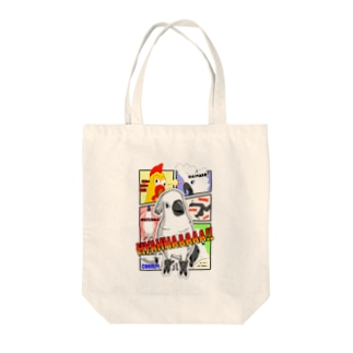 COCKATOO DAYS Tote bags