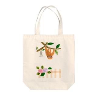 つゆの日のナマケモノ Tote bags