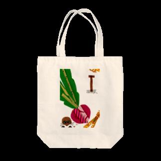 Animal pokkeのおおきなカブともぐらさん Tote bags