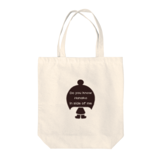 ZooBeeFooのHanako-logo Tote bags