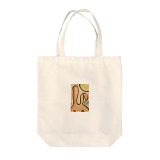 「うどしのうはうなぎではない」 Tote bags