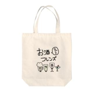 お酒フレンズ Tote bags