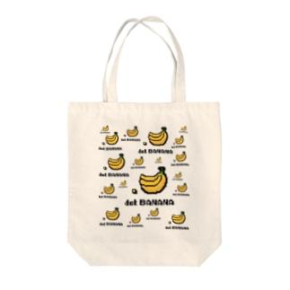 dotBANANA(ドットバナナ)vol.7 Tote bags